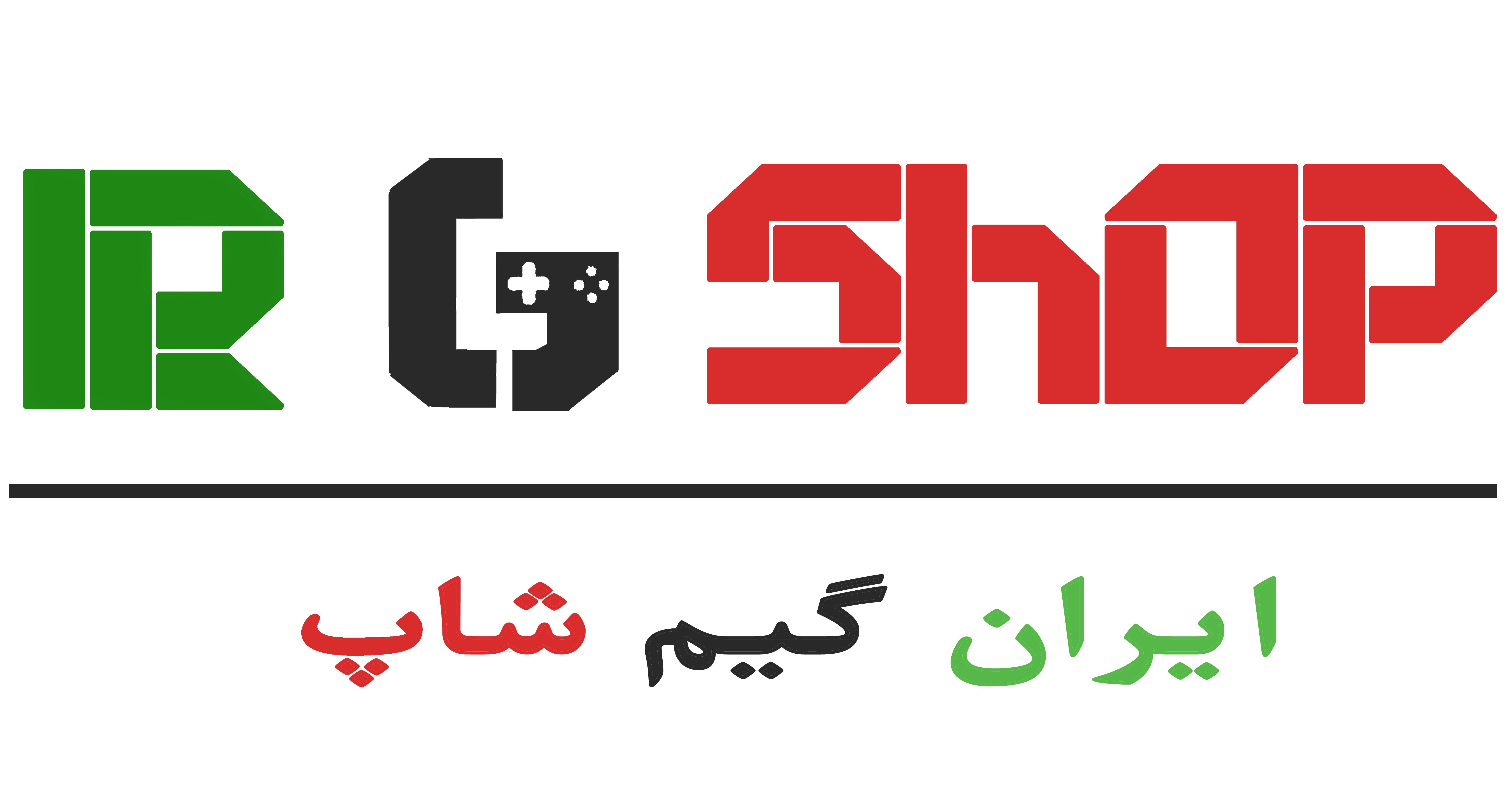 ایران گیم شاپ | ساکر استار | بیلیارد